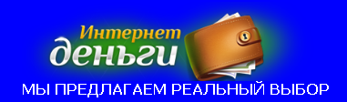 http://soft.for.ru/uploads/434/372/image/Screen-025.png